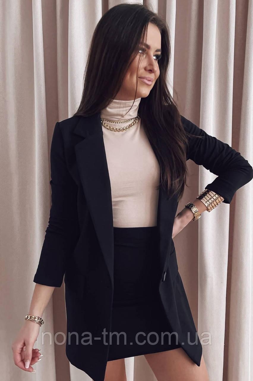 Костюм женский юбочный с удлиненным пиджаком