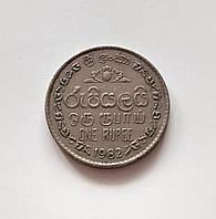 1 рупия Шри-Ланка 1982 г., фото 1