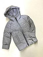Курточка дитяча підліткова на дівчинку Світловідбиваюча.