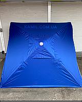 Зонт торговый квадратный 2х2м с клапаном, с напылением, синий цвет