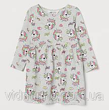 Трикотажное платье Единороги H&M на девочку