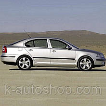 Молдинги на двері Skoda для Octavia II A5 2004-2013
