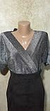 Платье женское нарядное вечернее серебро с черным. Размеры S, M,L., фото 5