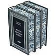 """Видання в трьох книгах в шкіряній палітурці """"Друга світова війна"""". Уїнстон Черчілль, фото 4"""