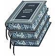 """Видання в трьох книгах в шкіряній палітурці """"Друга світова війна"""". Уїнстон Черчілль, фото 3"""
