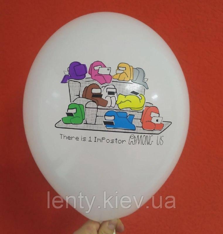 """Кульки з малюнком З ГЕЛІЄМ поштучно """"Амонг Ас (багато героїв)"""" 12"""" (30см) (білий)"""