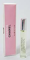 Мини парфюм Chanel Chance Eau Fraiche15 ml в треугольнике