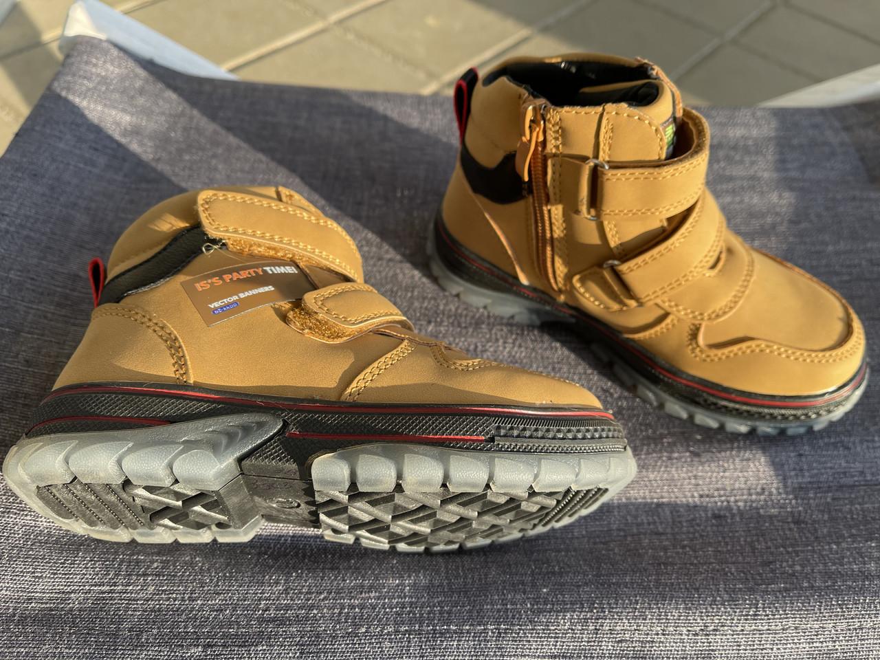 Стильне взуття для мальчика 21-26 розмір