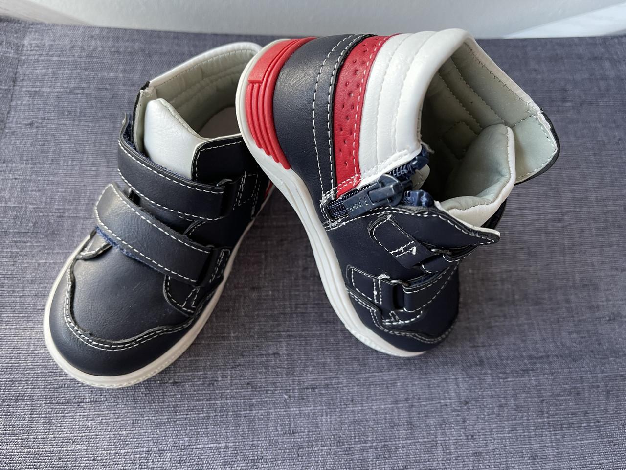 Стильне дитяче взуття для хлопчика 3425d ( 21-26 розмір)