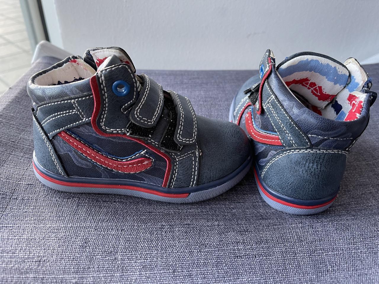 Ботинки для мальчика 55466 ( 21-26 розмір)