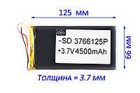 Аккумулятор для Планшета 4500mAh 3.7 Тонкий, фото 1