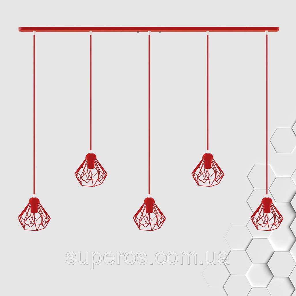 Підвісна люстра на 5 ламп SKRAB-5 E27 червоний