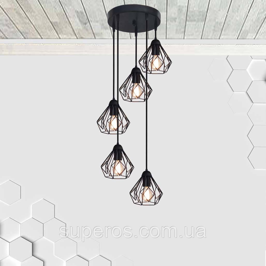 Підвісна люстра на 5 ламп SKRAB-5G E27 на круглій основі, чорний