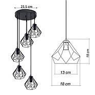 Підвісна люстра на 5 ламп SKRAB-5G E27 на круглій основі, чорний, фото 8