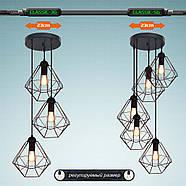 Підвісна люстра на 5 ламп CLASSIC-5G E27 на круглій основі, чорний, фото 7