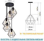 Підвісна люстра на 5 ламп CLASSIC-5G E27 на круглій основі, чорний, фото 8