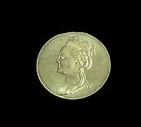 Жетон  1782 года в память открытия памятника Петру 1 в Санкт-Петербурге,копия в серебре №392 копия