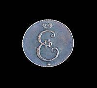 1 копейка  1796 года Екатерина II , реплика медной монеты №393 копия