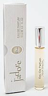 Мини парфюм Dior J Adore 15 ml в треугольнике