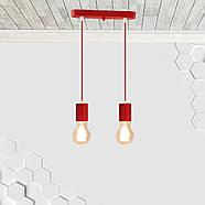 Подвесной светильник на 2-лампы CEILING-2 E27 красный, фото 2