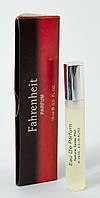 Мини парфюм Dior Fahrenheit 15 ml в треугольнике