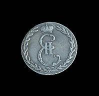 Жетон 1765 года  в память учреждения императорской академии художеств в Петербурге, копия в серебре №394 копия