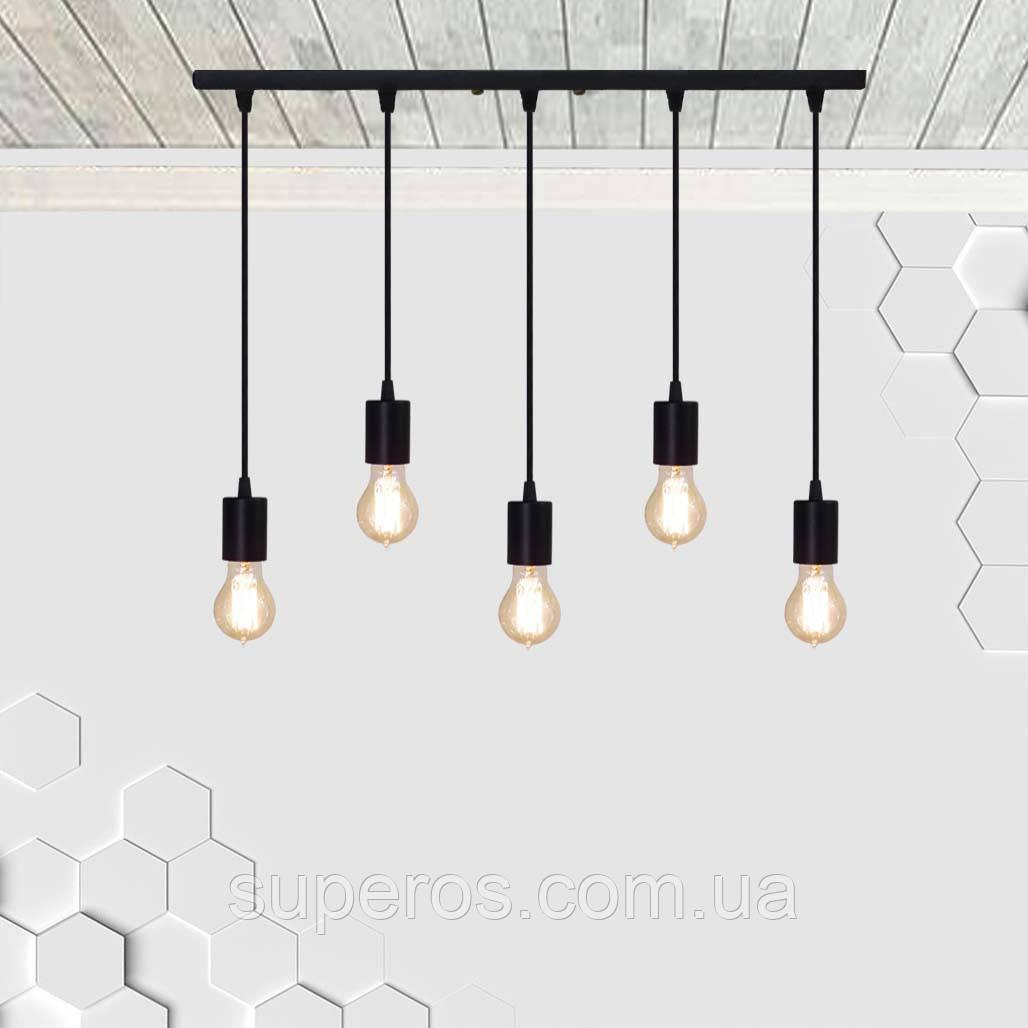 Подвесной светильник на 5-ламп CEILING-5 E27 чёрный