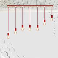 Підвісний світильник на 7-ламп CEILING-7 E27 червоний, фото 2