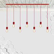 Підвісний світильник на 7-ламп CEILING-7 E27 червоний, фото 3