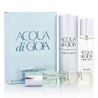Подарочный набор Giorgio Armani Aqua Di Gioia 3*20 ml
