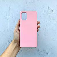 Чехол на Samsung Galaxy A71 Silicone Case розовый силиконовый / для Самсунг Гелекси А71