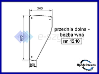 Стекло Deutz-Fahr DX 85 90 110 120 140 160 переднее нижнее вер.2