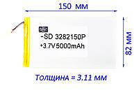 Аккумулятор для Планшета 5000mAh 3.7 ГАРАНТИЯ, фото 1