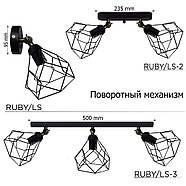 Світильник поворотний на 2-лампи RUBY/LS-2 E27 бра білий, фото 4