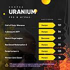URANIUM (i5 10600KF / RTX 3060 TI 8GB / 32GB DDR4 / HDD 2000GB / SSD 480GB), фото 2