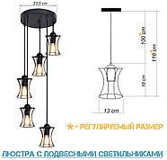 Подвесная люстра на 5-ламп SANDBOX-5G E27 на круглой основе, белый, фото 6