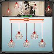 Подвесная люстра на 5-ламп CLASSIC-5 E27 красный, фото 9