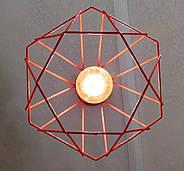 Копія Підвісна люстра на 3-лампи CLASSIC-3G E27 на круглій основі, червоний, фото 8