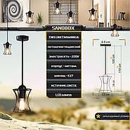 Подвесной светильник SANDBOX E27 чёрный, фото 7