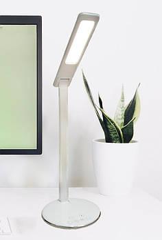 Настольная ЛЕД лампа с беспроводной зарядкой Qi (Чи)
