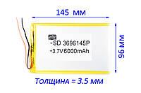 Аккумулятор для Планшета 6000mAh 3.7 ТОНКИЙ , фото 1