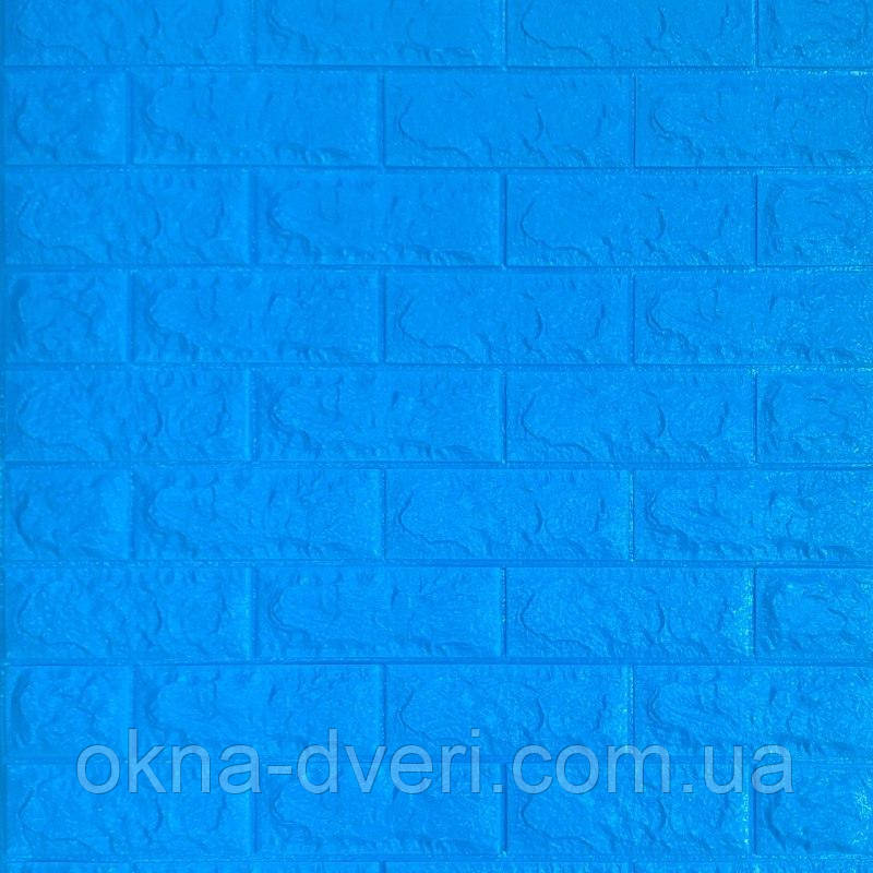 Декоративная 3D панель самоклейка под кирпич Синий 700x770x7мм