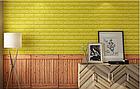 Декоративна 3D панель самоклейка під цеглу Жовтий 700х770х7мм, фото 2