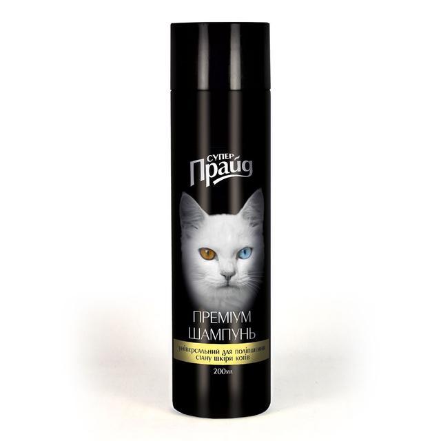 Догляд за котами