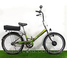 """Мощный Электро велосипед складной Azimut 24"""" lead-acid 24V/350W (пробег 30-35км)"""