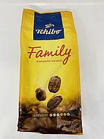 Кофе молотый Tchibo Family, 450 г Германия