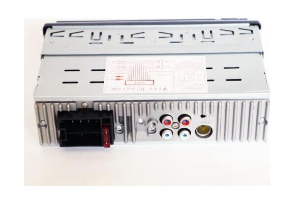 Магнитола в машину  1283 ISO - MP3+FM+USB+microSD-карта