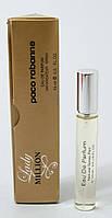 Мини парфюм Paco Rabanne Lady Million 15 ml в треугольнике