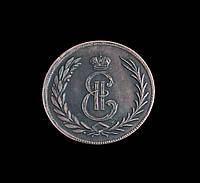 5 копеек 1763 Монета сибирская Вензель №414 копия