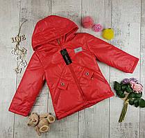 Курточка дитяча на дівчинку Святкова Діана.